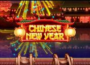 Автомат Chinese New Year